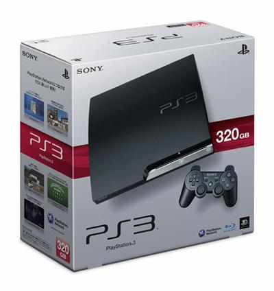 Sony PlayStation 3 Slim 1