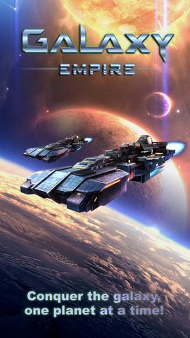 galaxy-empire-iphone